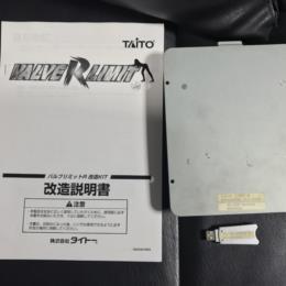 VALVE LIMIT R (Japan) by GAMEWAX