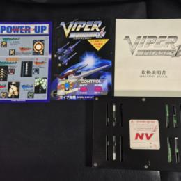 VIPER PHASE-1 NEW VERSION (Japan) by Seibu Kaihatsu