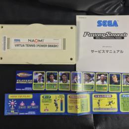 PowerSmash (Japan) by SEGA