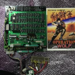OPERATION WOLF (Japan) by TAITO