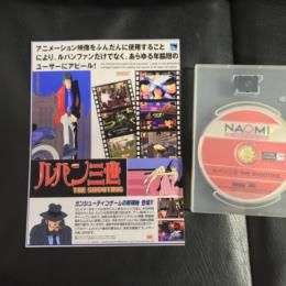 Lupin III THE SHOOTING (Japan) by SEGA