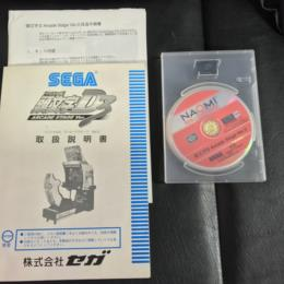 INITIAL D Arcade Stage Ver. 3 (Japan) by SEGA