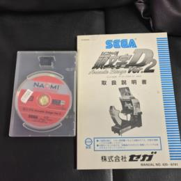 INITIAL D Arcade Stage Ver. 2 (Japan) by SEGA