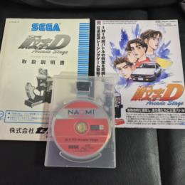 INITIAL D Arcade Stage (Japan) by SEGA