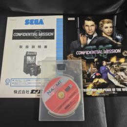 CONFIDENTIAL MISSION (Japan) by SEGA