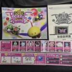 SUPER PUZZLE BOBBLE (Japan) by TAITO