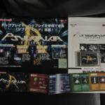 PSYVARIAR REVISION (Japan) by SUCCESS