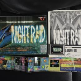 NIGHT RAID (Japan) by TAKUMI