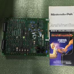 Arm Wrestling (US) by Nintendo