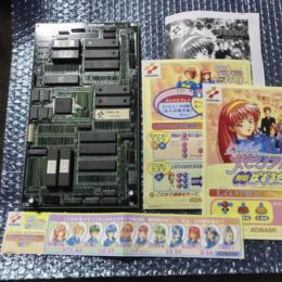 Tokimeki Memorial VS Puzzle Balls (Japan) by KONAMI