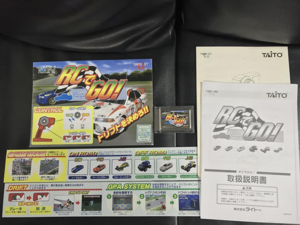 RC DE GO! (Japan) by TAITO