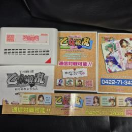 VS Mahjong Maiden Melee (Japan) by ELECTRO DESIGN