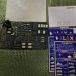 KLAX (Japan) by ATARI GAMES