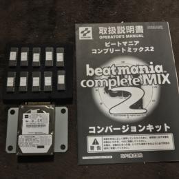 beatmania complete MIX 2 (Japan) by KONAMI
