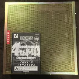 beatmania 4th MIX (Japan) by KONAMI
