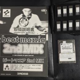 beatmania 2nd MIX (Japan) by KONAMI