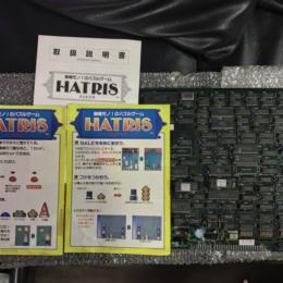 HATRIS (Japan) by VIDEO SYSTEM