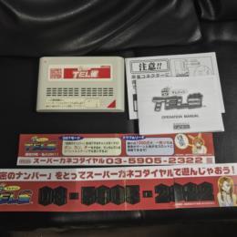 TELjong (Japan) by ELECTRO DESIGN