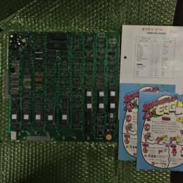 SCRAMBLED EGG (Japan) by TECHNOS JAPAN