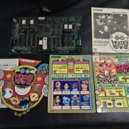 VS Puzzle Balls (Japan) by KONAMI