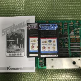 SCRAMBLE (Japan) by KONAMI