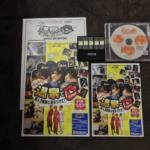 High Rate DVD Series #12: Kiss at the Steamy Hot Springs! Be Careful of the Beautiful 3 Sisters! (Japan) by Nichibutsu