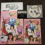 High Rate DVD Series #14: Love Mode - Pet Breeding (Japan) by Nichibutsu