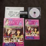 X Rate DVD Series #6: Shinjuku Cosplay Manor (Japan) by Nichibutsu