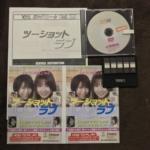 X Rate DVD Series #15: Two Shot Love (Japan) by Nichibutsu