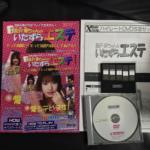 X Rate DVD Series #10: Ai Kurozawa's Lewd Beauty Salon (Japan) by Nichibutsu