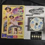 High Rate DVD Series #18: Filmed It Like a Porn Director (Japan) by Nichibutsu