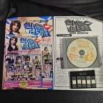 High Rate DVD Series #19: First Time Doing This (Japan) by Nichibutsu