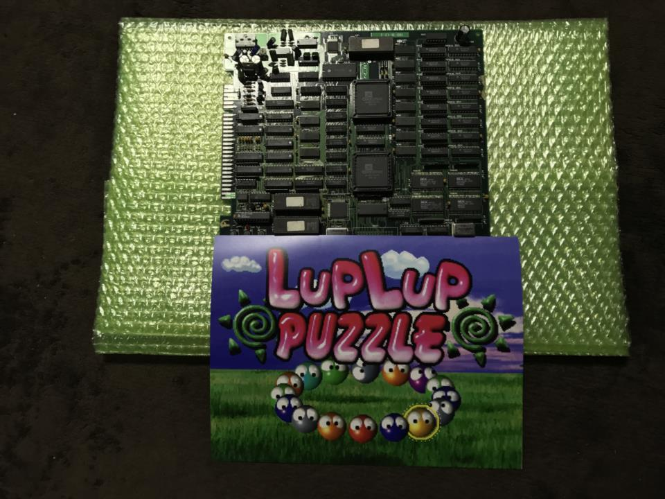 LUP LUP PUZZLE (Korea) by OMEGA SYSTEM