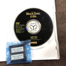 DVD Theater SILVER #24: Black Date (Japan)
