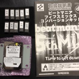 beatmania 5th MIX (Japan) by KONAMI