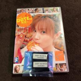 DVD Theater SILVER #58: DATE Feeling (Japan) by Miki Shoji