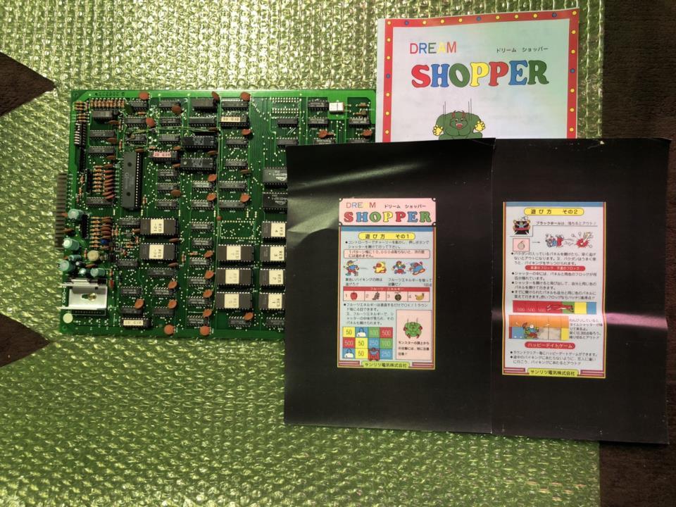 DREAM SHOPPER (Japan) by SANRITSU