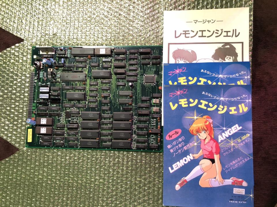 Mahjong LEMON ANGEL (Japan) by HOME DATA