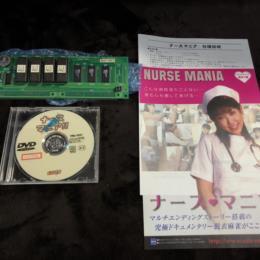 E-Touch Mahjong Series #21: NURSE MANIA (Japan) by Seibu Kaihatsu