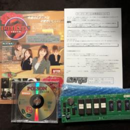 E-Touch Mahjong Series #8: POISON - Forbidden Garden (Japan) by Seibu Kaihatsu