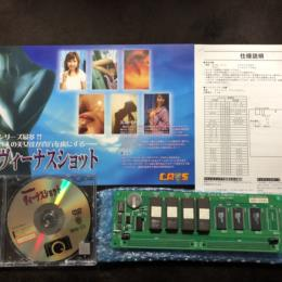 E-Touch Series #11: Venus Shot (Japan) by Seibu Kaihatsu