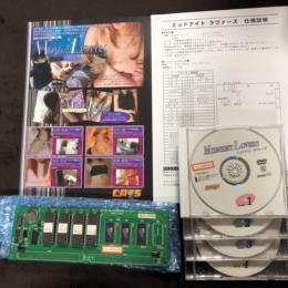 E-Touch Mahjong Series #17: MIDNIGHT LOVERS (Japan) by Seibu Kaihatsu