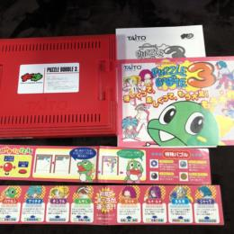 PUZZLE BOBBLE 3 (Japan) by TAITO