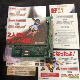 Lode Runner: The DIG FIGHT (Japan) by PSiKYO