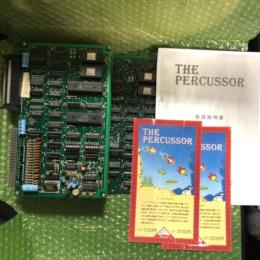 THE PERCUSSOR (Japan) by ORCA