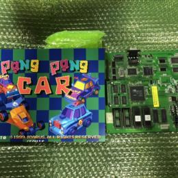 Pang Pang CAR (Korea) by ICARUS