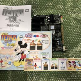 Magical TETRIS Challenge featuring Mickey (Japan) by CAPCOM