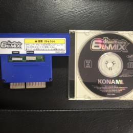 drumMania 6thMIX (Japan) by KONAMI