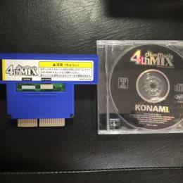 drumMania 4thMIX (Japan) by KONAMI