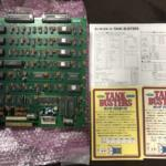 TANK BUSTERS (Japan) by VALADON AUTOMATION